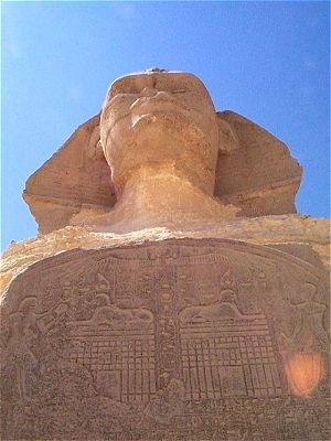 Sphinx Stela - Copyright (c) 1998 Andrew Bayuk, All Rights Reserved