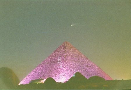 Hale-Bopp Comet Over Giza at Sound and Light Show - Copyright (c) 1997 Andrew Bayuk, All Rights Reserved