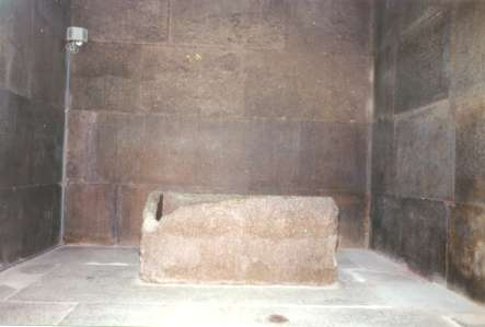 Main Burial Chamber - Great Pyramid