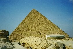 The Grea Pyramid - Copyright (c) Copyright 1998 Andrew Bayuk, All Rights Reserved
